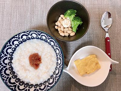 玄米梅粥 朝ごはん